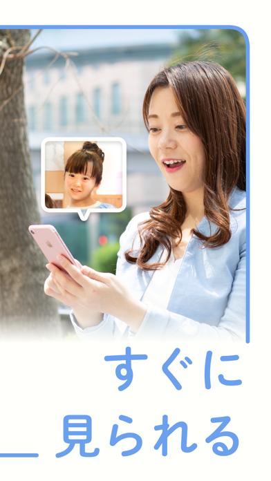 せんせいみて!-子どもの成長共有アプリ紹介画像2