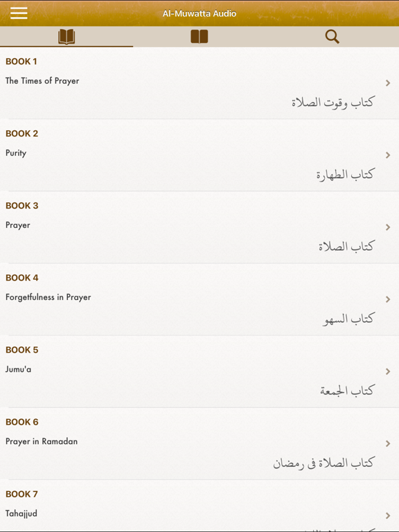 Al-Muwatta Audio in English screenshot 8