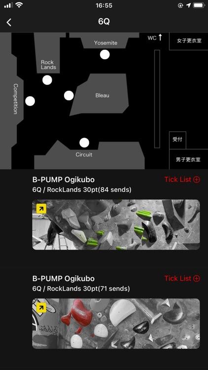 Satellite -Climbing App- screenshot-3