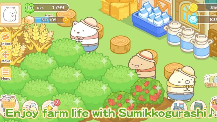 Sumikkogurashi Farm screenshot-4