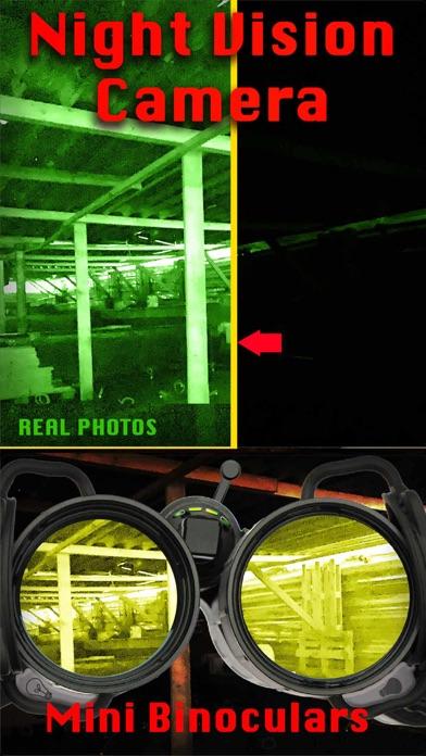 暗視カメラ:ダークモードで見るのおすすめ画像1