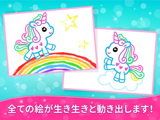 子供 ぬりえ ゲーム: お絵描き アプリ と 女の子 塗り絵のおすすめ画像5