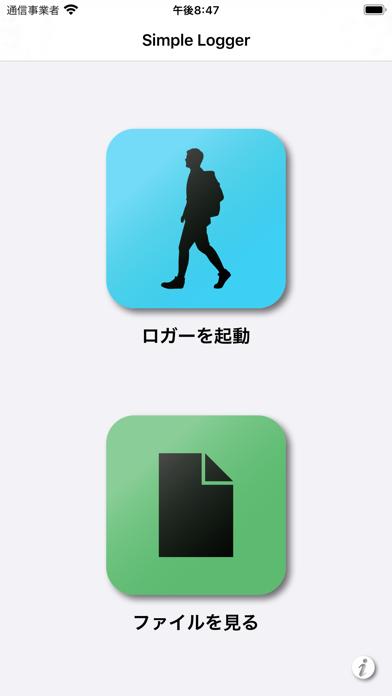 Simple Logger ScreenShot0