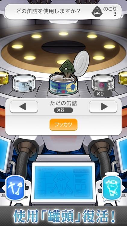 菇菇挖掘研究室 screenshot-3
