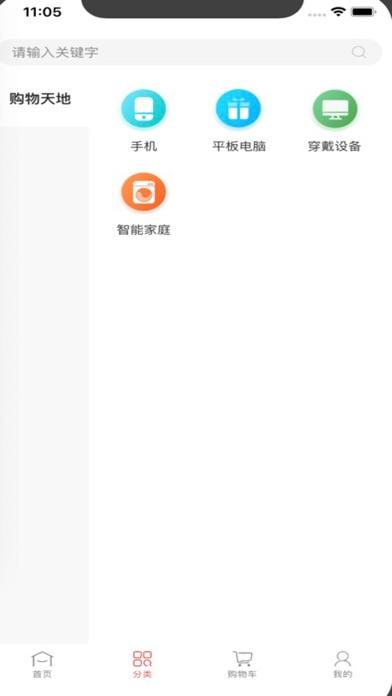 会全程屏幕截图2