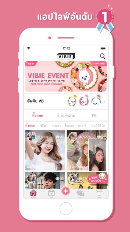 Vibie - Live Streams Community screenshot-0