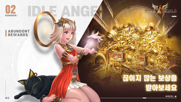 IDLE ANGELS : 여신전쟁