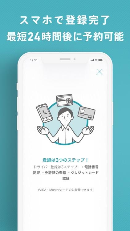 Anyca (エニカ) - 個人間カーシェアアプリ