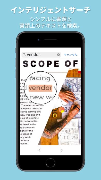 Adobe Scan: OCR 付 スキャナーアプリのおすすめ画像6