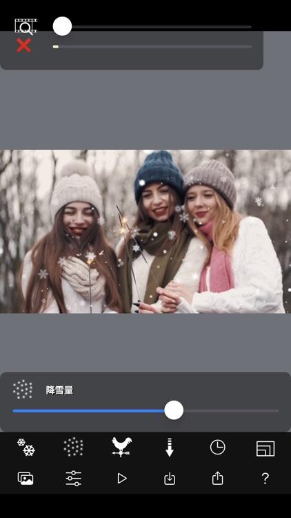 Snow Effect Video