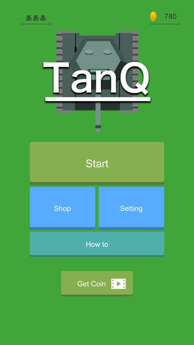 最新スマホゲームのTanQが配信開始!