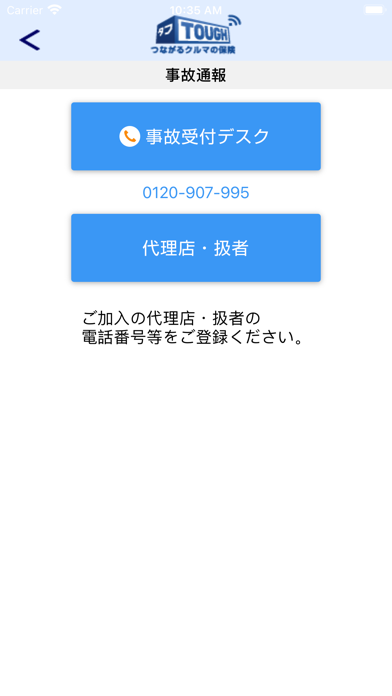 https://is2-ssl.mzstatic.com/image/thumb/PurpleSource114/v4/30/c8/d4/30c8d4ed-d35b-041d-6750-d7a45ae2eb98/3d93da9c-9ff3-4e7b-abf4-a7cd118ad537_Simulator_Screen_Shot_-_iPhone_8_Plus_-_2020-12-22_at_10.35.42.png/392x696bb.png