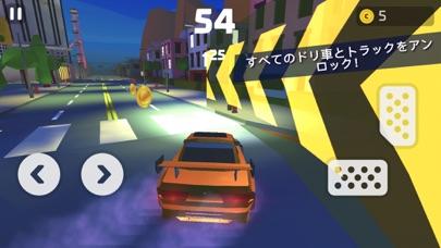 ドリフト・ストリート・レース:メガポリスのレジェンドのおすすめ画像4