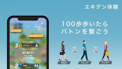 STEP ISLAND - ゲーム感覚のウォーキングアプリのおすすめ画像2
