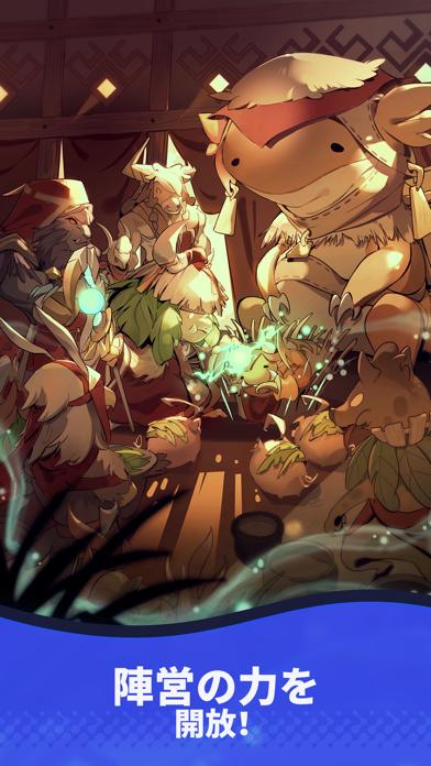 ソウル・オブ・エデン Soul of Edenのおすすめ画像3