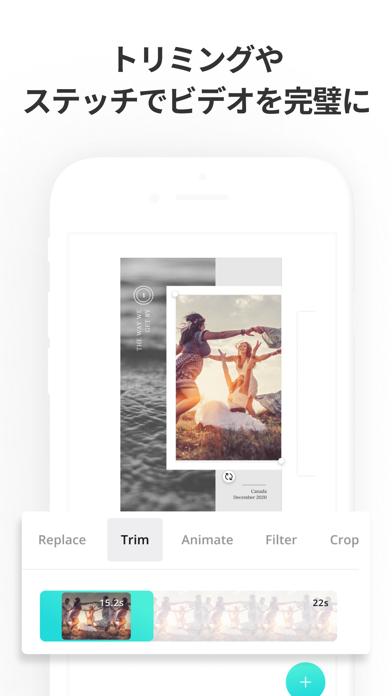 Canva インスタストーリー加工!画像や動画をフレーム加工のおすすめ画像5
