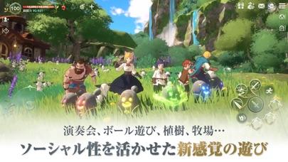 二ノ国:Cross Worlds ScreenShot2
