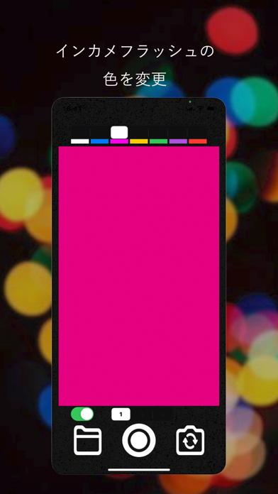 Neon Photo screenshot 2