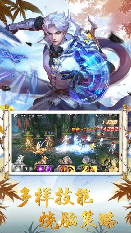 我的女神OL—3D魔幻卡牌 screenshot-4