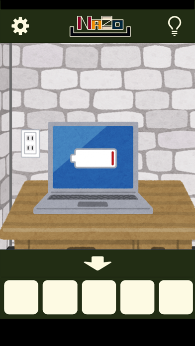 ミニ脱出ゲーム 「いらすとや」からの脱出のおすすめ画像5