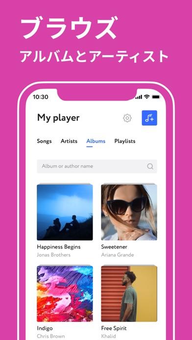 音楽アプリオフラインみゅーじっくプレーヤー Musicのおすすめ画像6