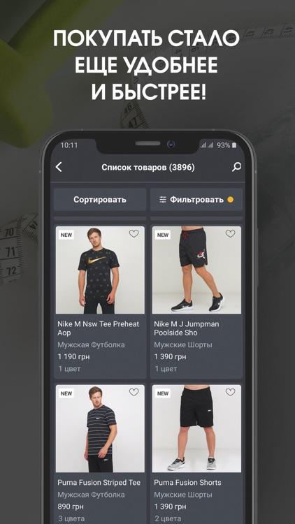 MEGASPORT.UA - Магазин одежды screenshot-3