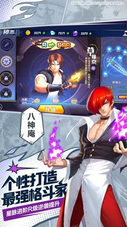 拳魂觉醒-登录20连抽 screenshot-5