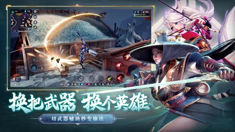 猎手之王 screenshot-4