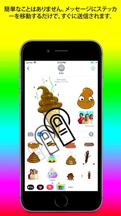 Animated Poop Stickers Proのスクリーンショット2