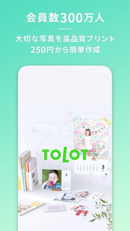 フォトブック・写真プリントサービス TOLOT(トロット) screenshot-0