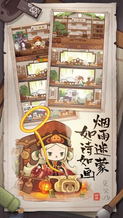 爆炒江湖 - 轻松收集美食经营游戏 free Resources hack