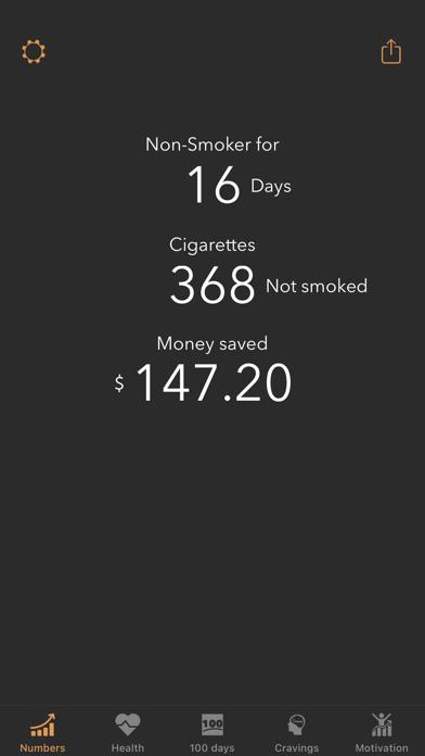只今禁煙中のおすすめ画像1