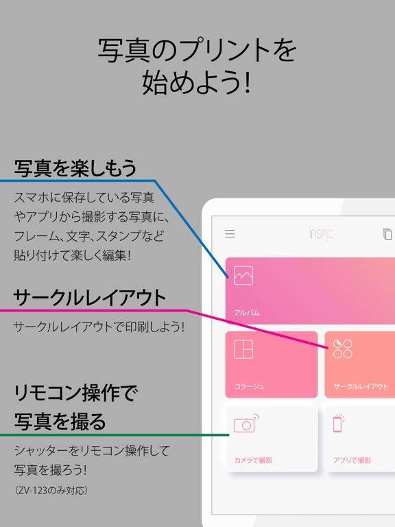 https://is2-ssl.mzstatic.com/image/thumb/PurpleSource114/v4/47/ee/04/47ee0455-85ca-faa2-e0ad-5918e121d59a/1f6f1439-e3f9-438b-ba49-a55fe7535a49_App-Store-Screenshot-Single-Pages_FINAL_2020_JPN2.jpg/576x768bb.jpg