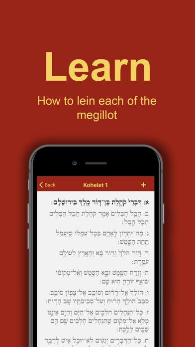 Megillot: VaYavinu BaMikra screenshot 2