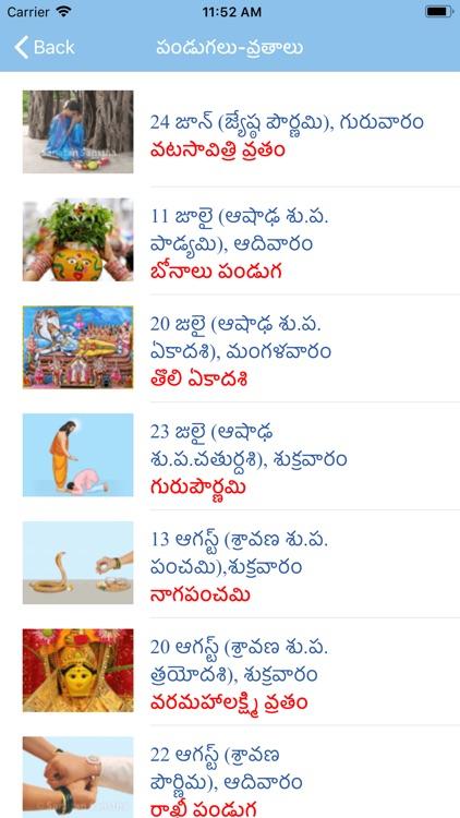Telugu Calendar - 2021 screenshot-6