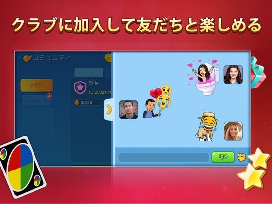 https://is2-ssl.mzstatic.com/image/thumb/PurpleSource114/v4/4b/f7/69/4bf76957-519b-f943-ee23-8fd6067d9514/cfea901b-2099-4746-b750-8f4ea520f0cb_UNO_2732x2048_japanese03.jpg/552x414bb.jpg