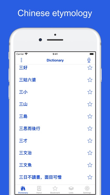 Chinese Etymology Dictionary