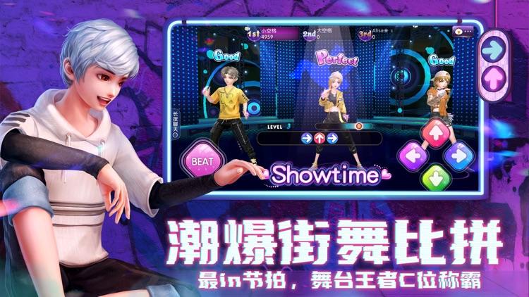 劲舞时代-劲舞团 screenshot-5