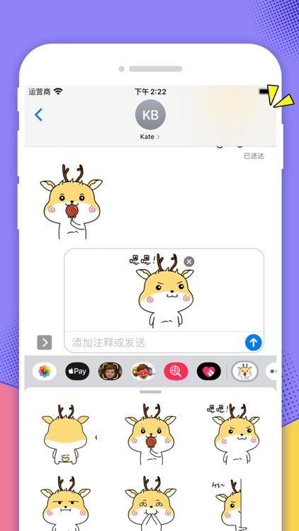 狍小鹿的一天 screenshot-3