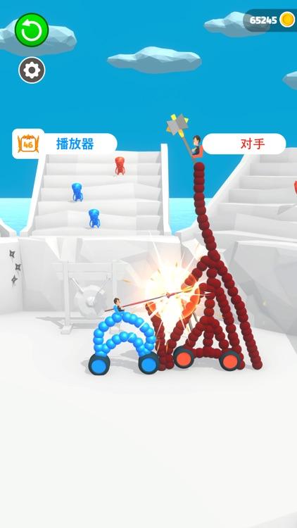 画车对决 - Draw joust! screenshot-5