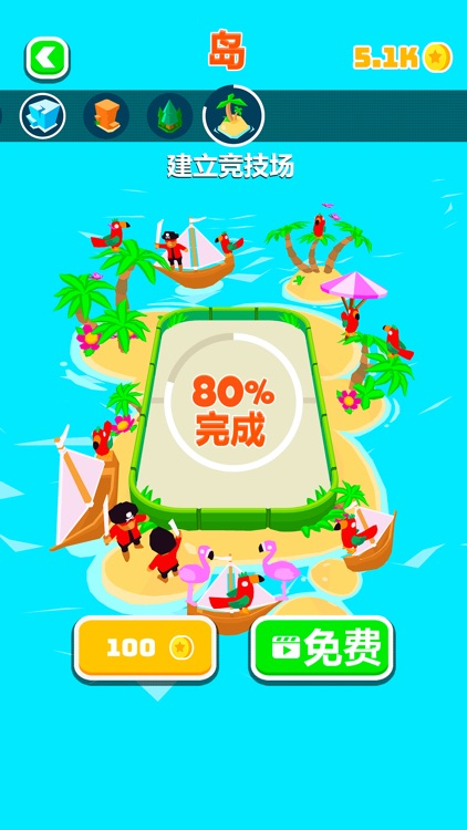 战斗圆盘 (Battle Disk) screenshot-3