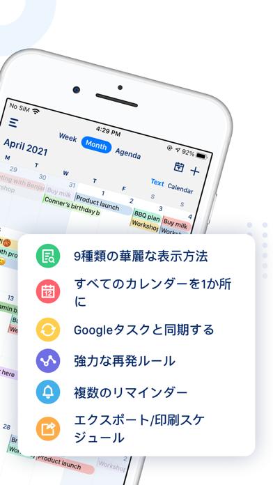 Calendar App: Tasks & Calendar ScreenShot1