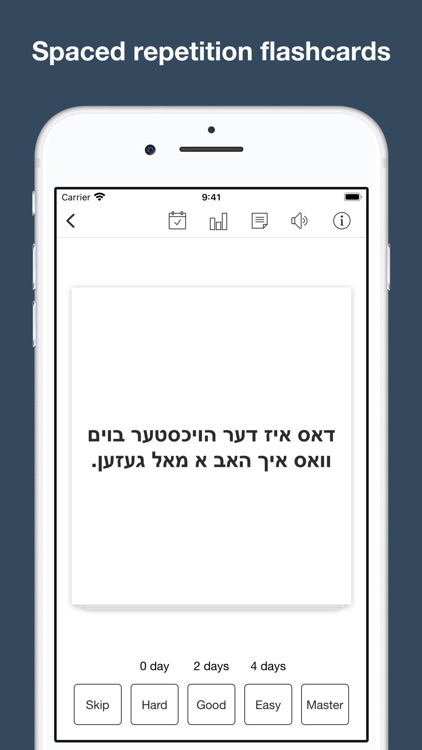 Yiddish vocabulary & sentences screenshot-7