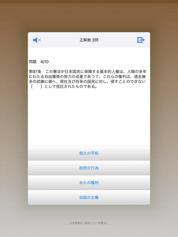 https://is2-ssl.mzstatic.com/image/thumb/PurpleSource114/v4/5a/c5/4a/5ac54a93-f0bd-4252-1d85-2b812c264cfd/36082289-f9cb-439e-a8e2-f99b981da002_Simulator_Screen_Shot_-_iPad_Pro__U002812.9-inch_U0029__U00282nd_generation_U0029_-_2020-10-31_at_13.06.21.png/576x768bb.png
