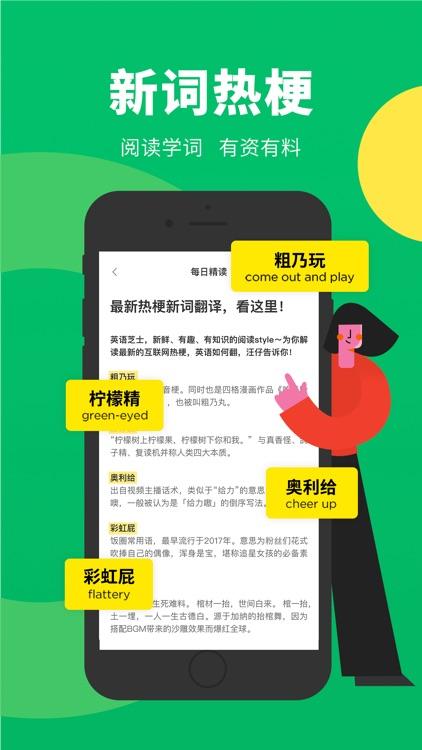 搜狗翻译-多语种文档拍照翻译神器 screenshot-8