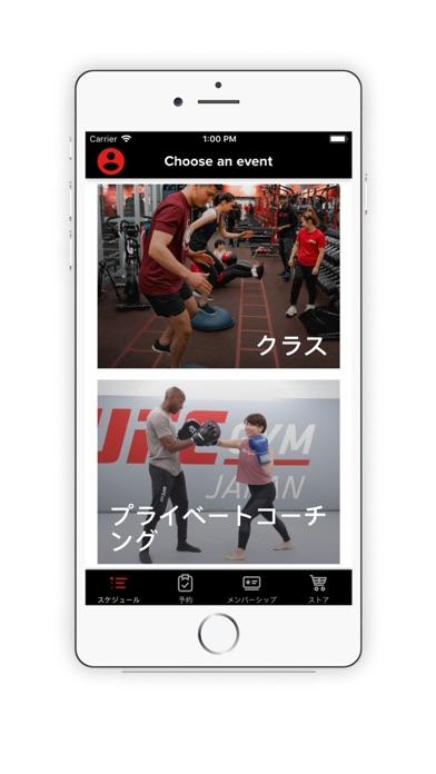 UFC Gym Japanのおすすめ画像1