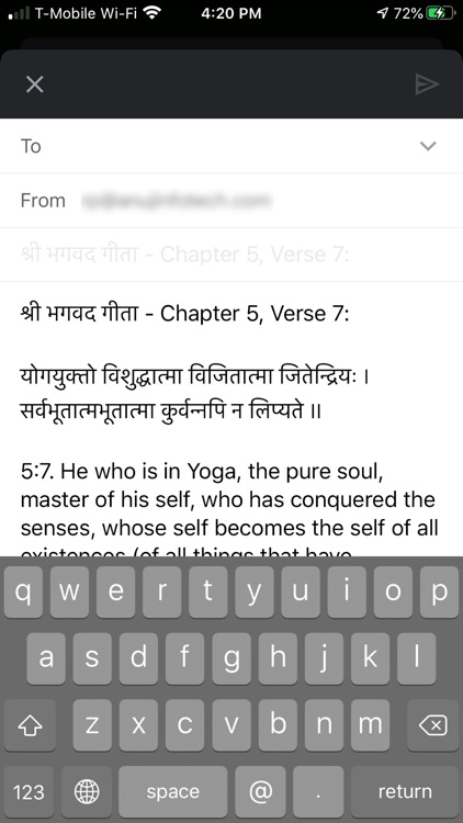 Geeta Reader screenshot-3