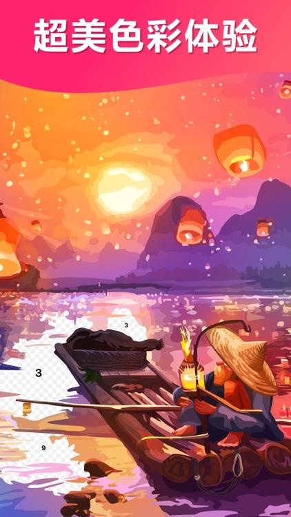 嗨颜色!数字填色 : 秘密花园涂色游戏 screenshot-3