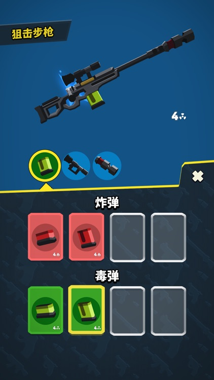 特工行动侠 - (Agent Action) screenshot-7