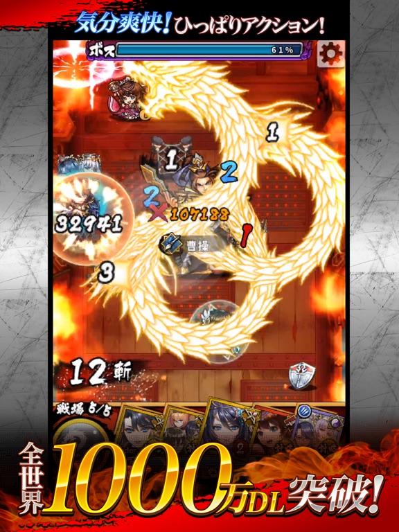 三国大戦スマッシュ!/さんすまのおすすめ画像1